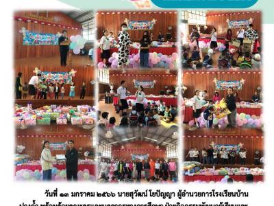ศึกษาดุงาน EDUCA 2017 ณ อิมแพ็คเมืองทองธานี